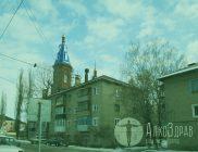 Елец трезвый город